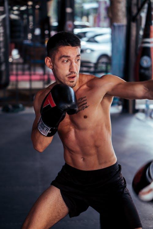 sport trainen